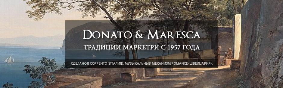 Donato e Maresca Музыкальные шкатулки